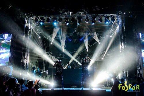 Фестиваль Fosfor пройдет в центре Тирасполя