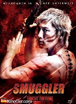 Smuggler (2011)