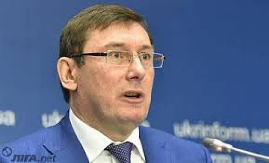 ГПУ сообщила 18 чиновникам РФ о подозрении в посягательстве на территориальную целостность Украины