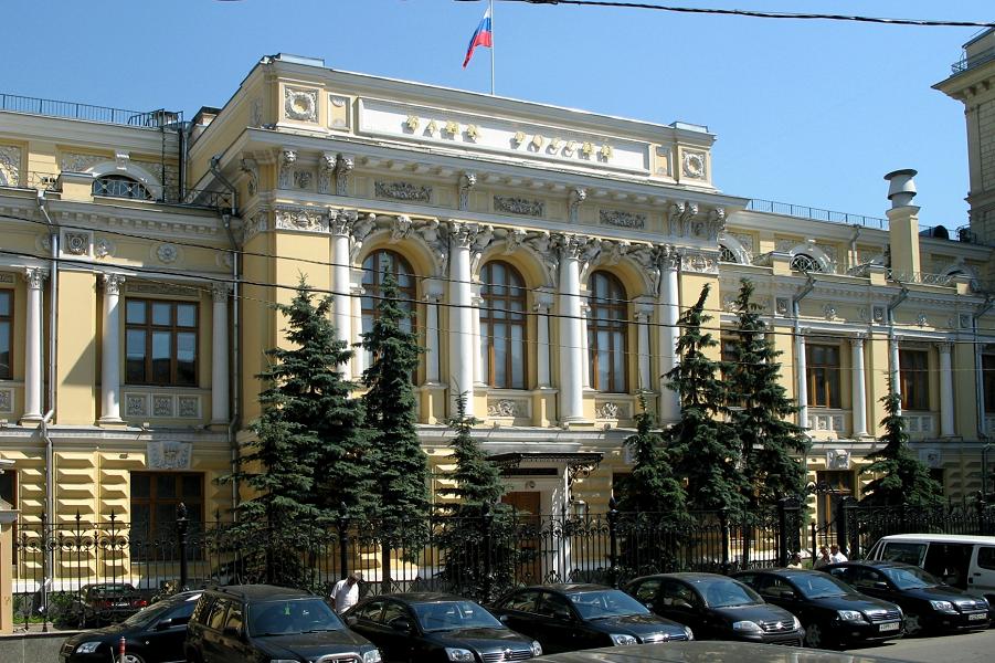 Центральный банк.png
