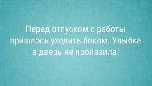 Актуально.;)