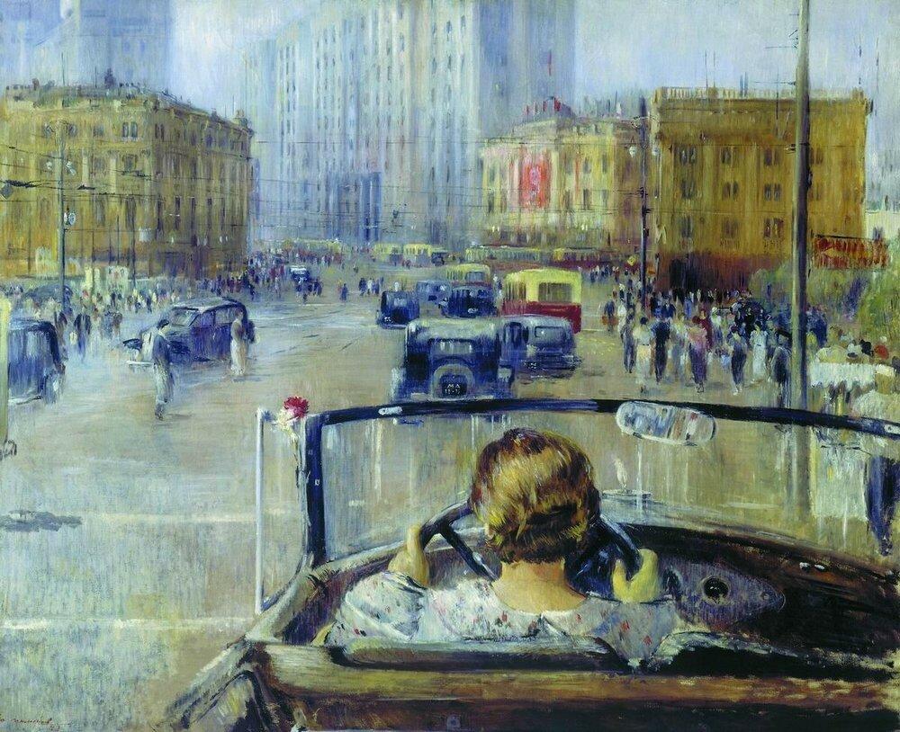Юрий Иванович ПименовНовая Москва  [1937]