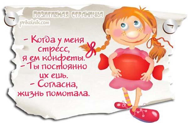 https://img-fotki.yandex.ru/get/101212/166857984.4e6/0_27e89e_13505c7c_orig