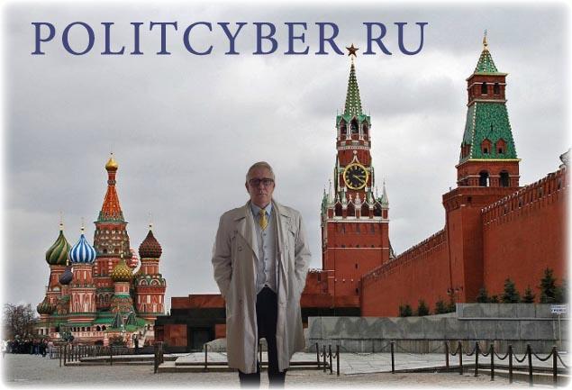 Центр политической кибернетики