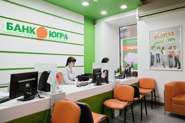 Клиенты банка «Югра» сообщают опроблемах при проведении платежей