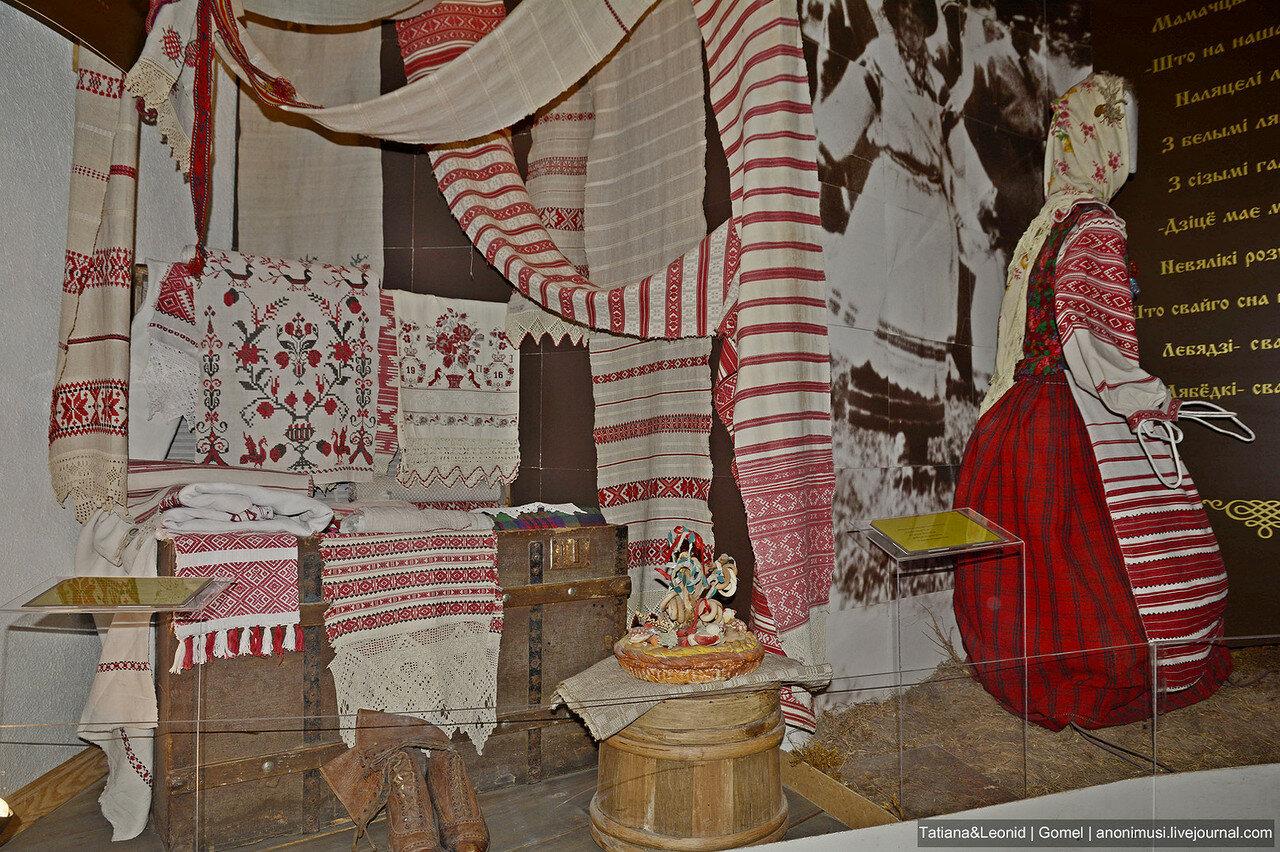 Музей Палеская веда г. Мозырь
