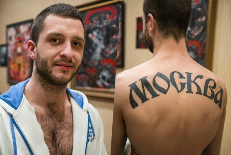 Любовь к отчизне: фотографии патриотических татуировок россиян