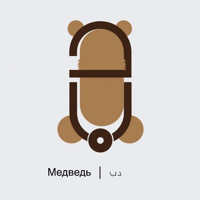 Источник behance , Фото на превью Mahmoud Tammam По материалам boredpanda