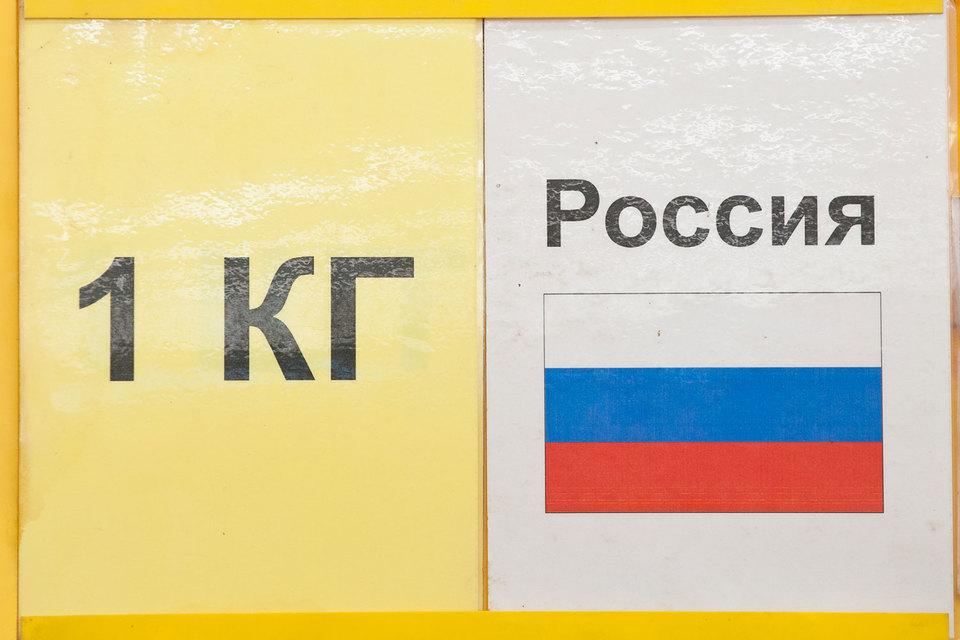 Упоставщиков русских товаров может появиться новый способ продвижения вторговых сетях