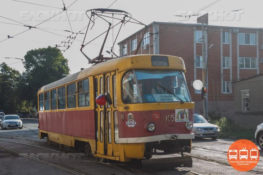 ВРостове намаршруты вышли два новых низкопольных трамвая