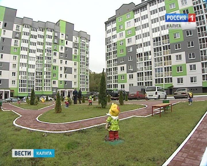 Белорусские подрядчики завершили вКалуге строительство микрорайона