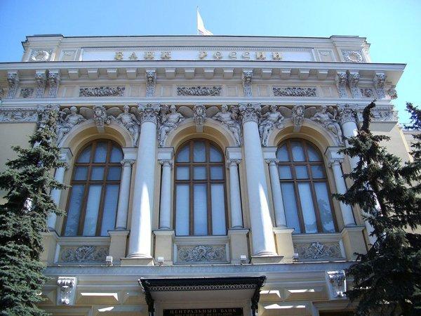 ЦБ разъяснил выпуск «методичек» для чиновников изКремля и руководства