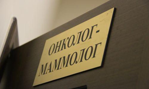 Благотворительная акция против рака груди пройдет в российской столице