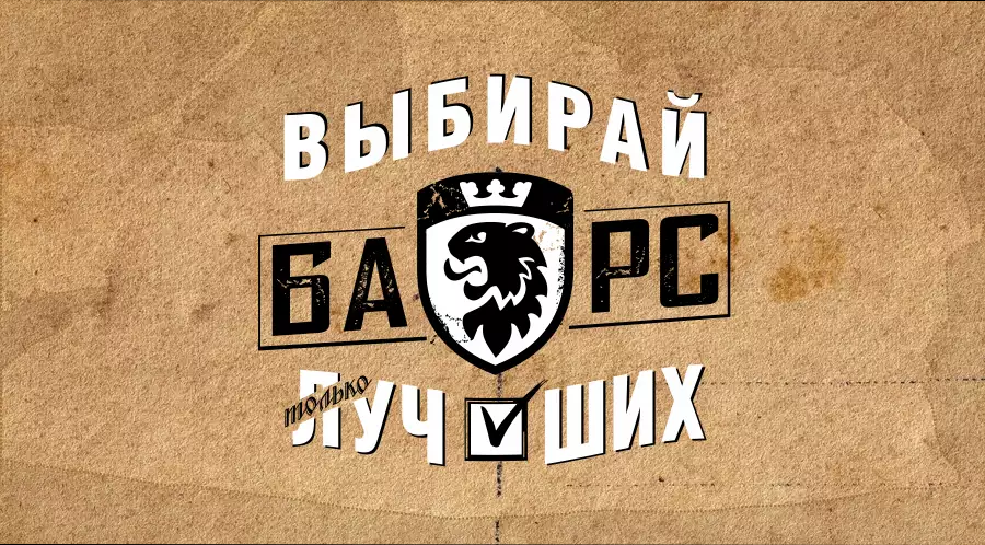 20150820-Выборы губернатора Калининградской области- программа Балтийского Авангарда Русского Сопротивления (БАРС)-screen