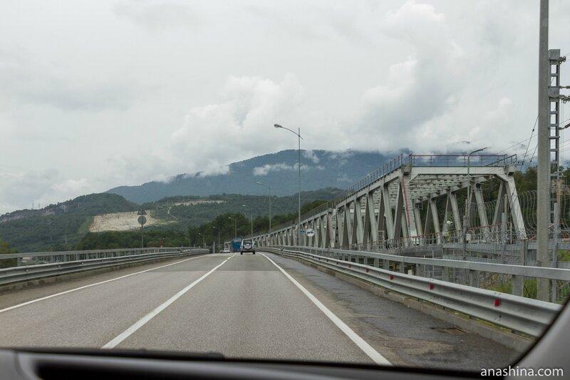 Совмещённая автомобильная и железная дорога Адлер - Красная Поляна