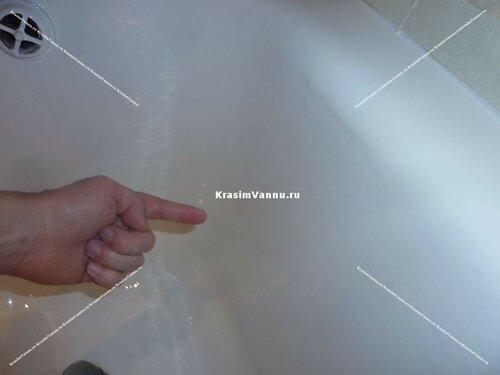 Сушка скола в ванне перед шпаклеванием