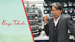 AVON LIFE KENZO TAKADA
