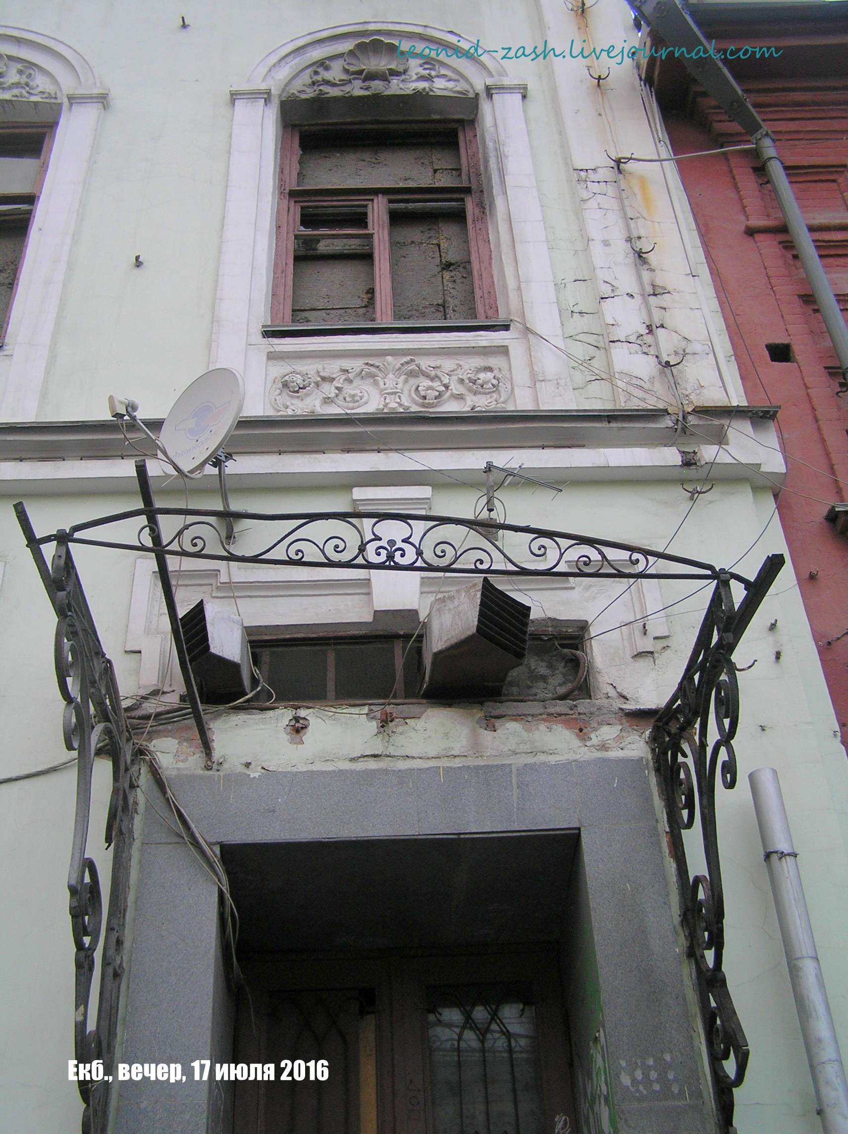 Екатеринбург 09.JPG