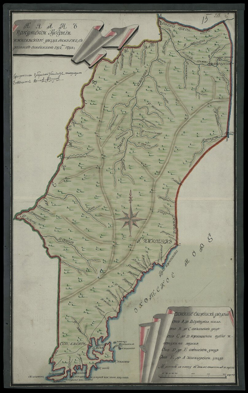 Ижигинский уезд 1797. 50 верст