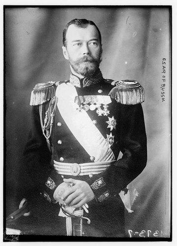 Николай II (1894 – 1917 гг.).