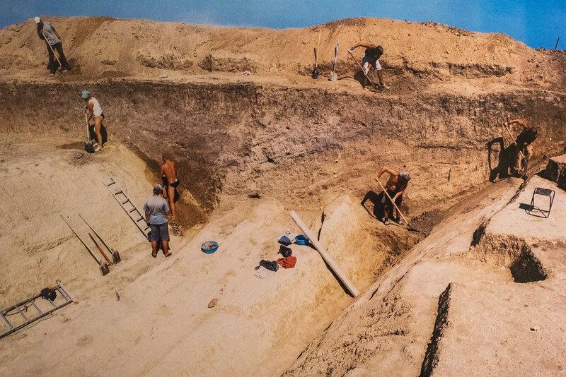 Боспорская археологическая экспедиция