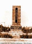 18 апреля - день памятников.