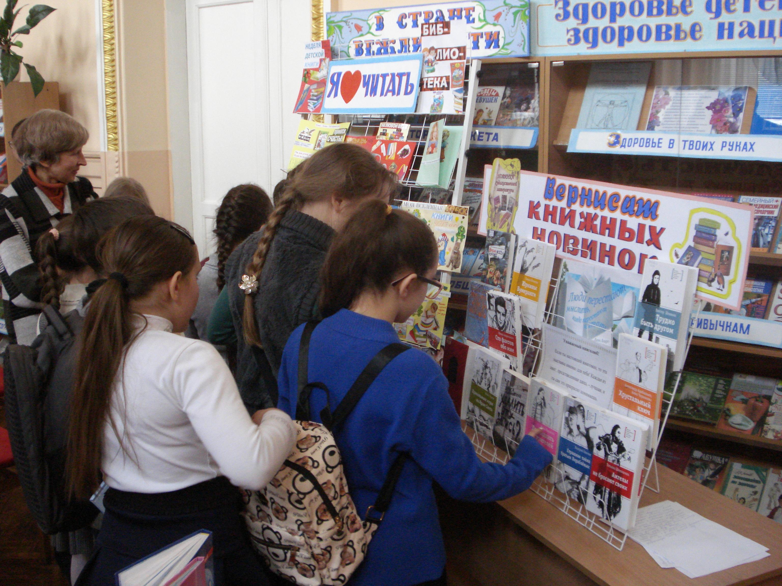 под белым парусом пера, валерий герланец, неделя детской и юношеской книги, донецкая республиканская библиотека для детей, отдел обслуживания учащихся 5-9 классов