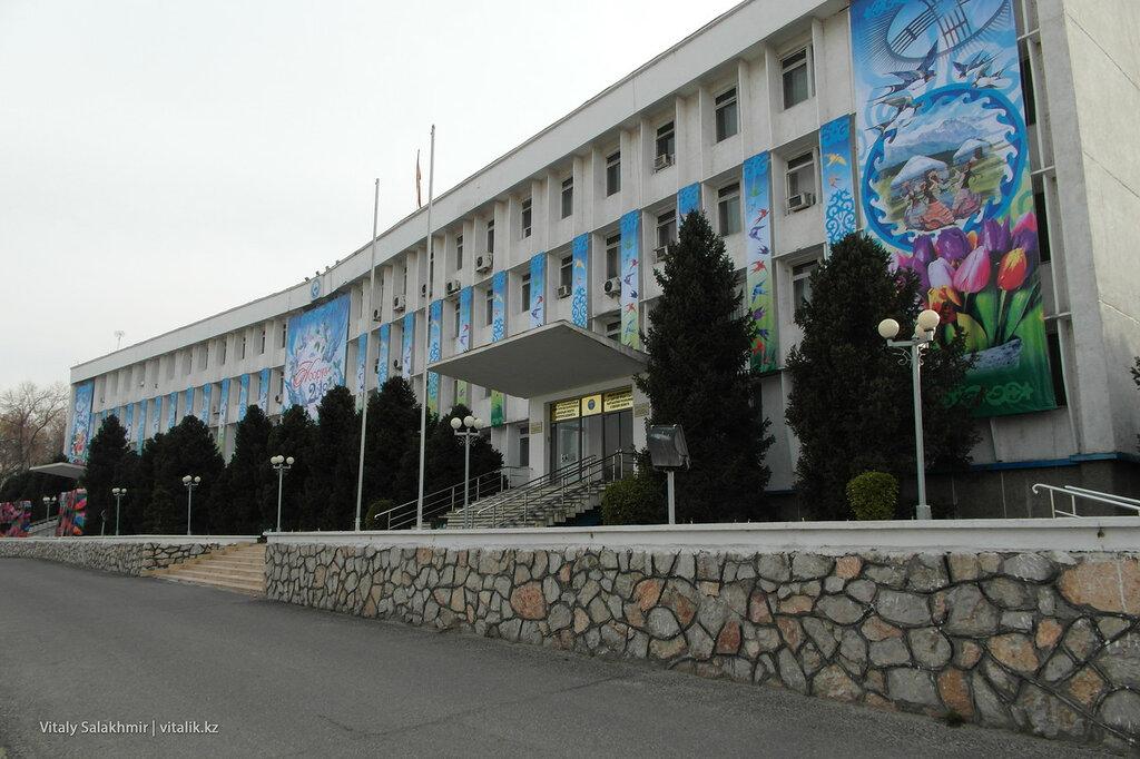 Мэрия Оша, Кыргызстан