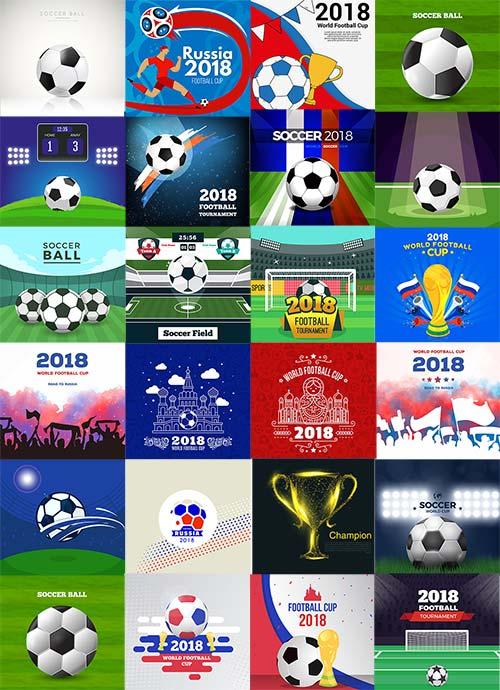 Векторные фоны для чемпионата мира по футболу 2018/ Vector backgrounds for the 2018 FIFA World Cup