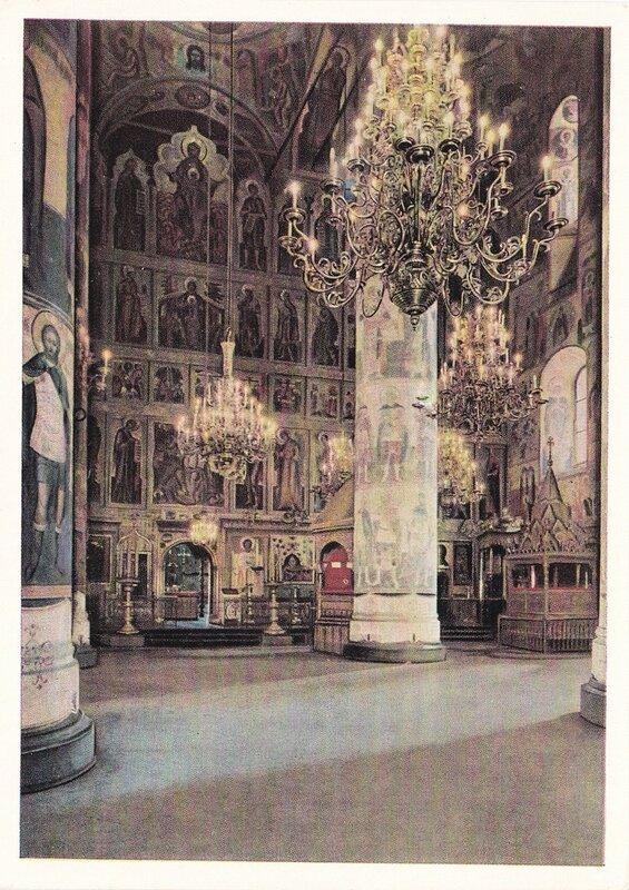 Внутренний вид Успенского собора.