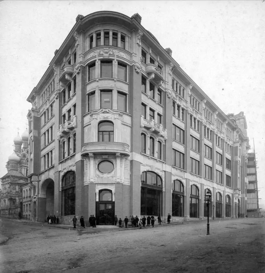Старая площадь. Дом Московского страхового общества. 1908