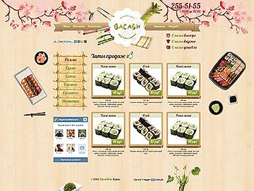 Дизайн макет PSD доставка суши, роллов, японской кухни