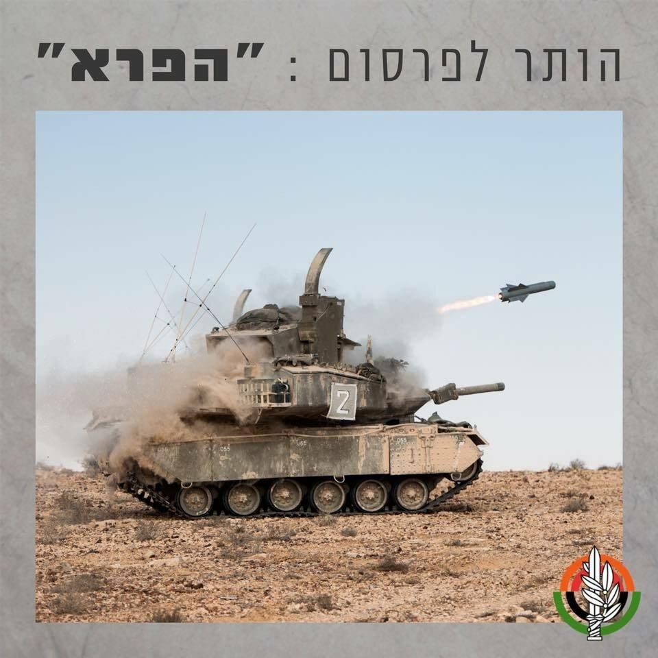EJÉRCITO DE ISRAEL 0_11a3bd_a73638e8_XXL