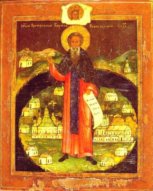 Святой Преподобный Кирилл Новоезерский. Икона. Россия, XIX век.