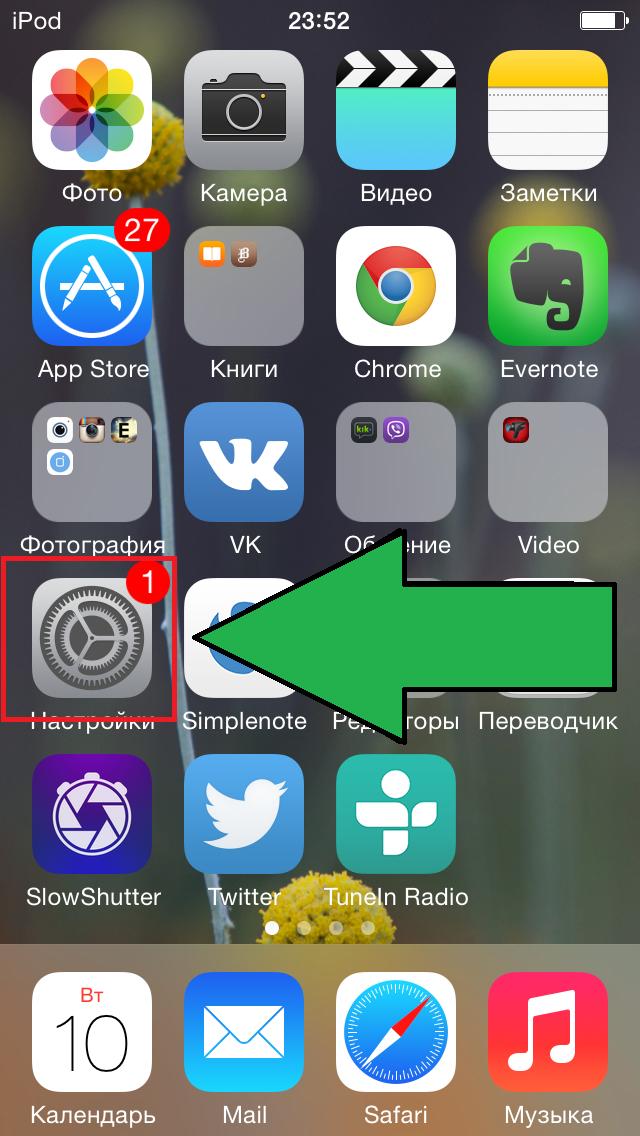 Как открыть доступ к фото в инстаграм
