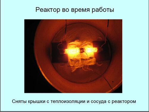 https://img-fotki.yandex.ru/get/10138/223316543.25/0_18bd32_5248b9a8_L
