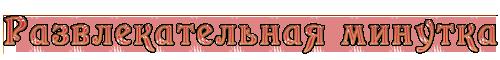 https://img-fotki.yandex.ru/get/10138/229760313.a/0_127217_ef6801e1_orig.png