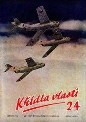 Журнал Kridla vlasti 1956-24