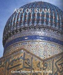 Книга Art of Islam (Temporis Collection)