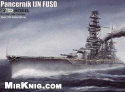 Журнал Angraf Model 1/2007 - Pancernik IJN Fuso