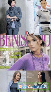 Журнал Benissimo №9 2009.