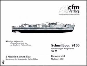 Журнал Журнал CFM Verlag: Торпедный катер S-100