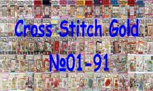 Журнал Cross Stitch Gold №01-91 (Архив 2000-2012)