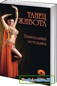 Книга Выставной Владислав - Собрание сочинений в 35 книгах