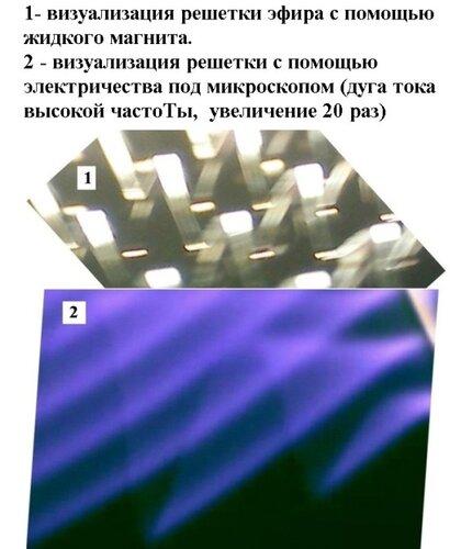 Новые картинки в мироздании 0_9907c_463248e4_L