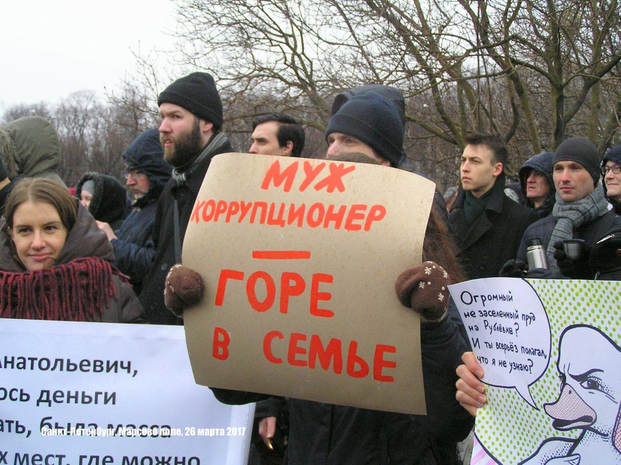 Навальный 29.JPG