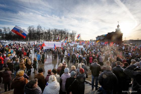 митинг_за_Крым_5