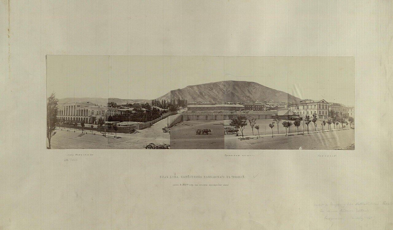 Вид дома наместника кавказского