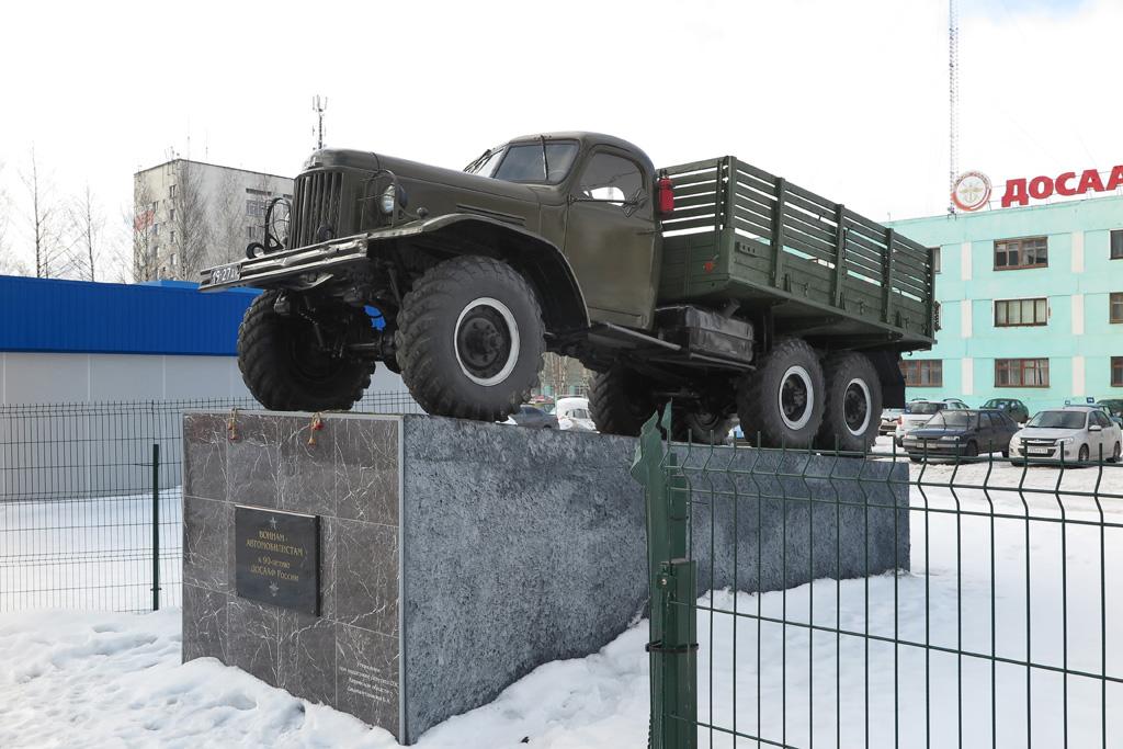 010  ЗИЛ-157 в Кирове.JPG