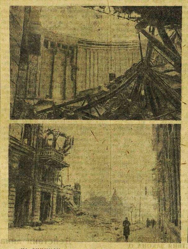 «Красная звезда», 13 марта 1943 года, Зверства немецко-фашистских людоедов Ростове-на-Дону